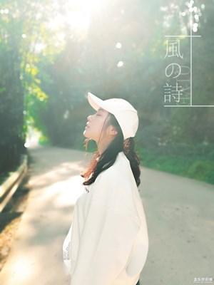 s10清明日常记录(妹子与花)