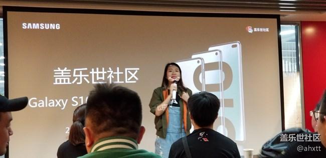 #三星S10 极致探索者# 极限体验北京站报告帖