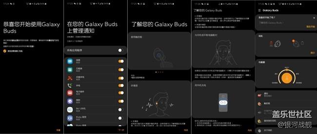 有颜有料-三星Galaxy Buds体验图赏