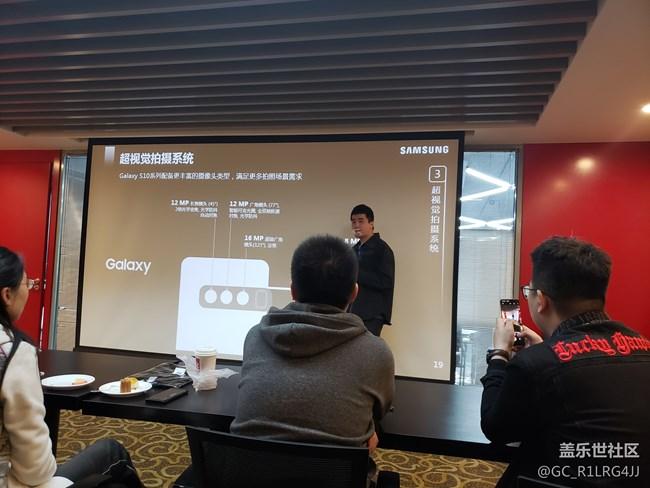 盖乐世社区 Galaxy S10 极限体验北京站回顾贴