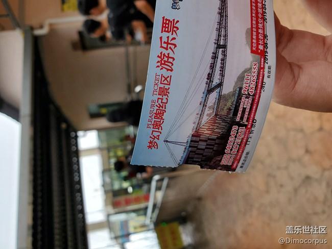 """【S10 极限体验】+重庆站""""空中速滑""""体验AI超级防抖"""