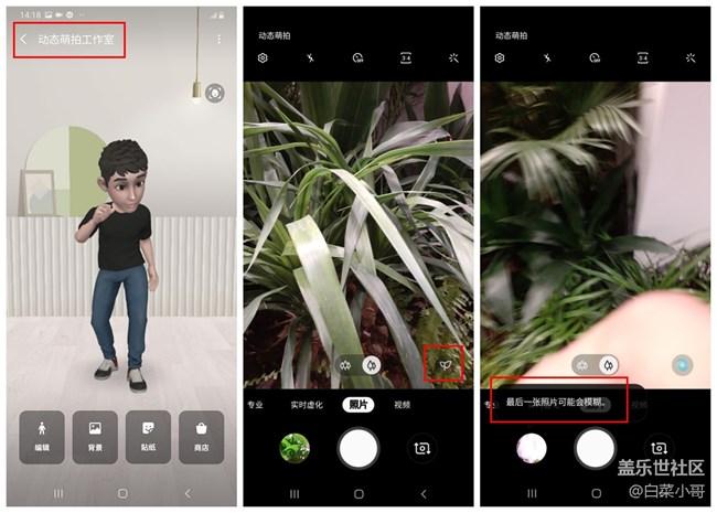Screenshot_20190508-141821_AR Emoji_副本.jpg