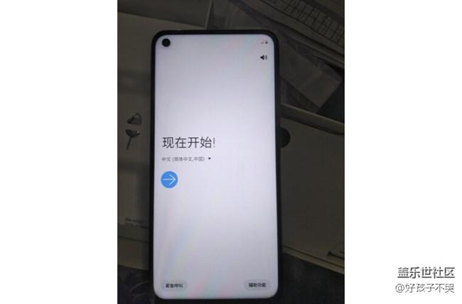 三星网上商城A系列新品晒单  萌新报道
