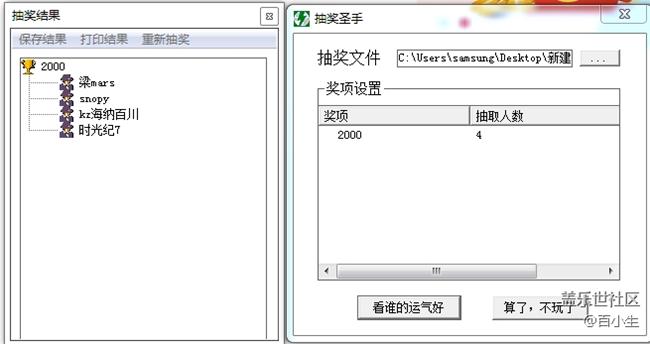 已开奖【Galaxy Note版五月第一周】5G版的Note旗舰期待不?