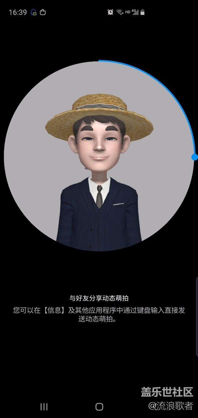 动态萌拍My Emoji Stickers.jpg