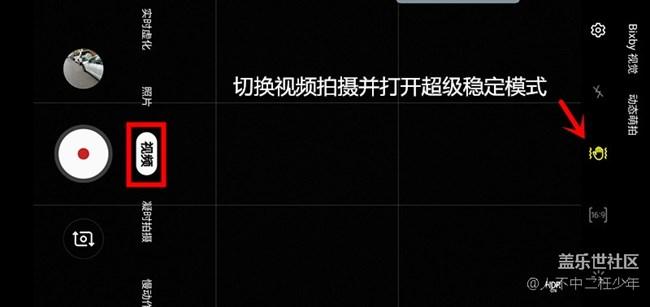 绝对妥妥的 三星Galaxy S10系列能做行车记录仪哟