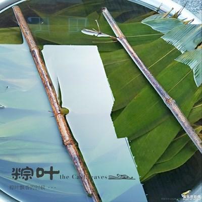 【端午风情】+包粽子