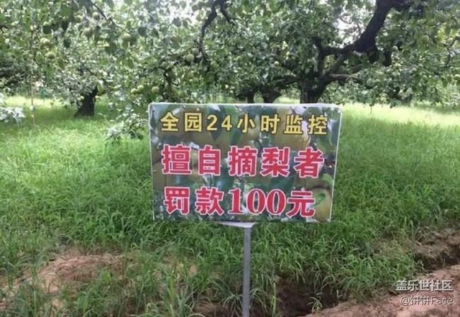 【八了个卦】第110期:饿了的时候,看井盖都像火锅