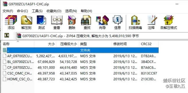 【6.20】S10e S10 S10+国行/港版1ASF1四件套【合集】
