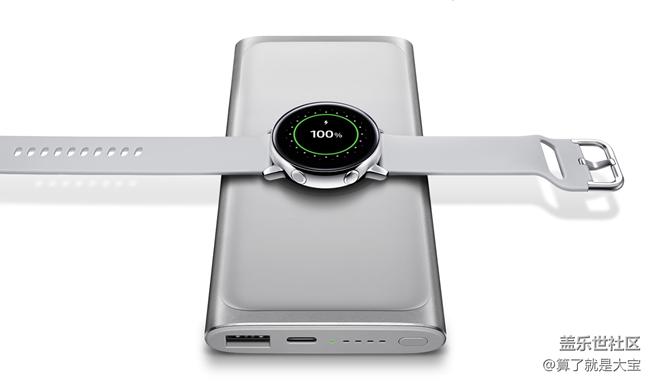 化繁为简·性价比和颜值兼具的超值Galaxy Watch Active