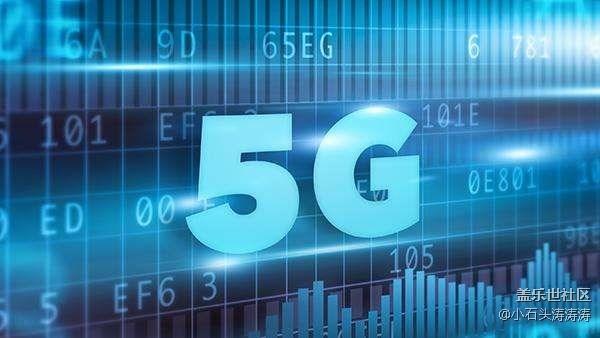 5G未来研究院-关于SA和NSA的那点事儿