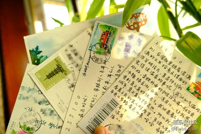 【社区4周年】+欢乐与惊喜并存