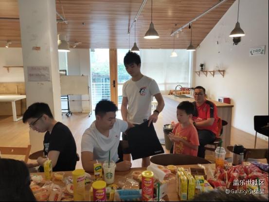 #社区4周年快乐#广州星部落聚会活动回顾