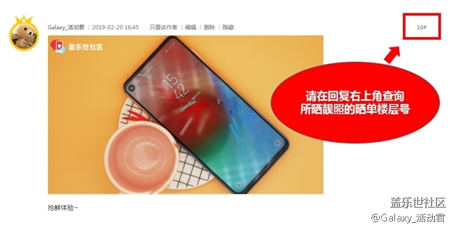 Galaxy Note10系列新品震撼上市,晒订单截图拿爱奇艺季卡!