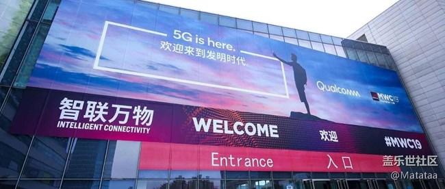 【5G Weekly】8月第二周 5G圈里的新鲜事