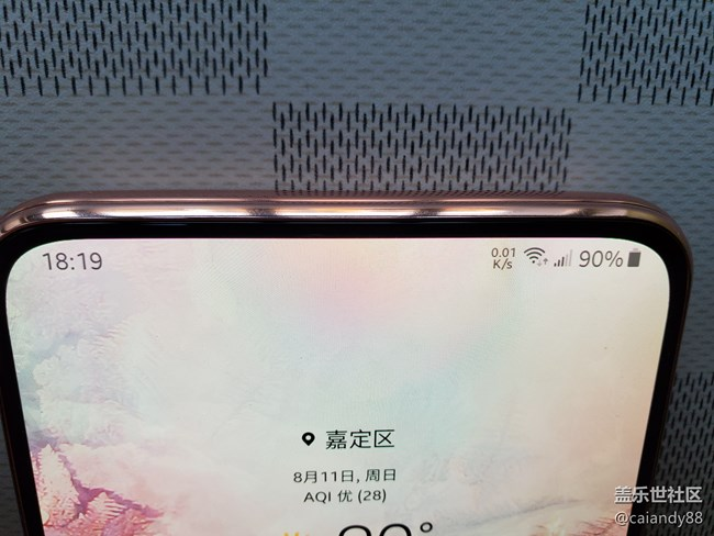 翻转三摄加持 -Galaxy A80评测