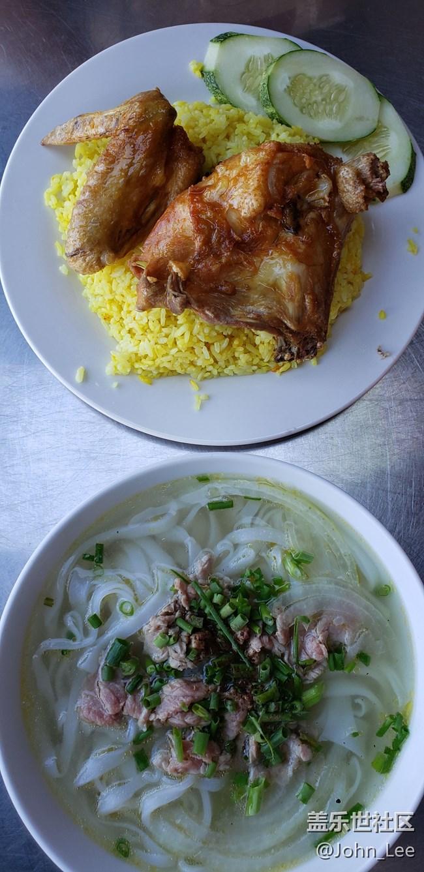 越南 岘港美食