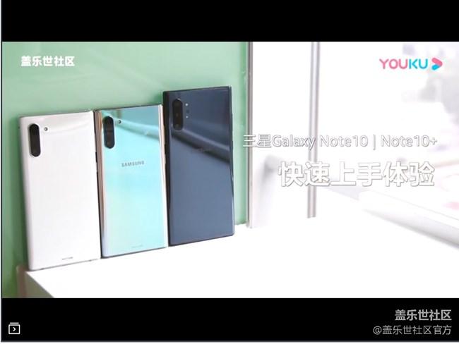【每周精帖汇160】Galaxy Note10系列闪亮登场