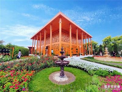 北京世界园艺博览会之一