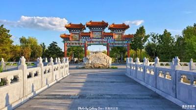 Galaxy S10+ 【建筑的诗】唐山世界园艺博览会  北京园