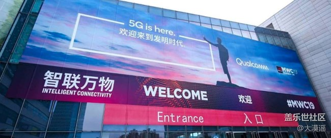 5G未来研究院 – 云游戏时代的头号玩家