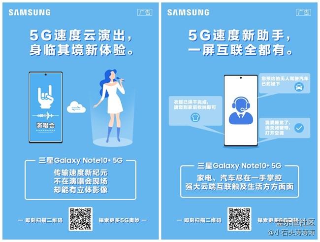 了解一下 三星Galaxy Note10+ 5G给生活带来的改变