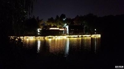 包河公园之夜