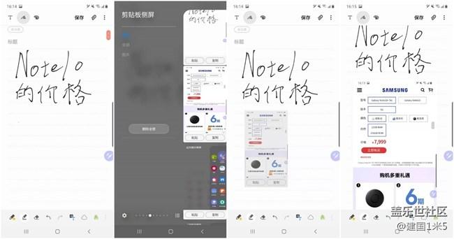 这样的曲面侧屏 让我更爱Note10+了