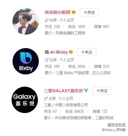 【已发奖】晒出Active手表中你最喜爱得Bixby功能赢京东卡!