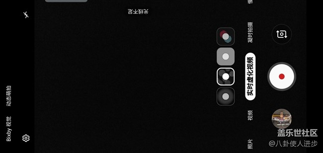 三星S10系列系统更新:增加Note10新功能 了解一下