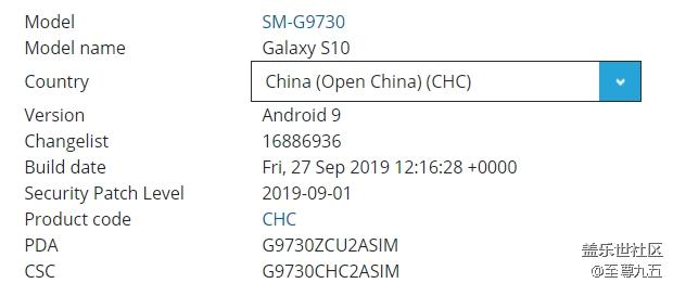 【10.9】Galaxy S10国行G9730ZCU2ASIM四件套