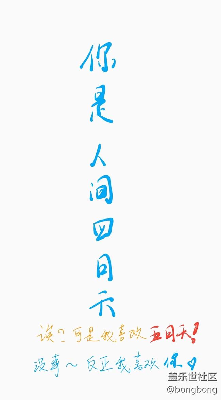 三星Galaxy Note10 | 10+——用手写传达你的心意