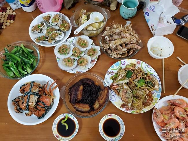 【登哥美食】叫上好友聚一聚,吃海鲜很美妙