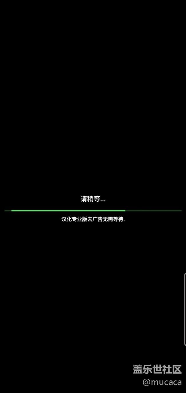 Screenshot_20191018-124020_Always On Edge.jpg
