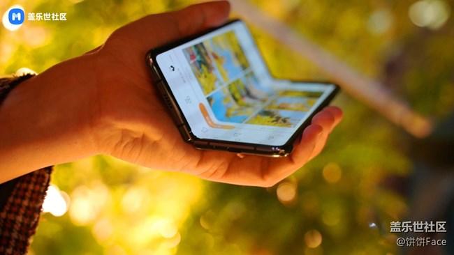 开合之间两个世界 Samsung Galaxy Fold美图赏