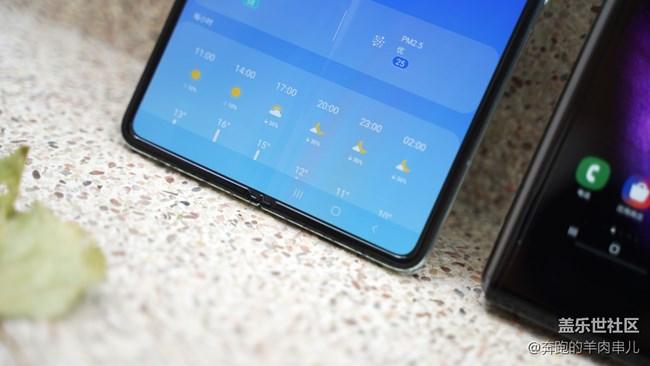 现在即未来 Samsung Galaxy Fold评测