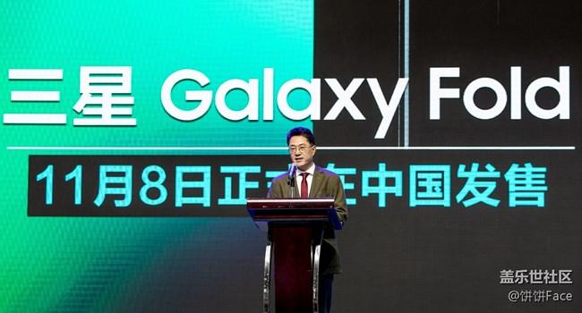颠覆性折叠屏设计 三星Galaxy Fold进博会上演中国首秀