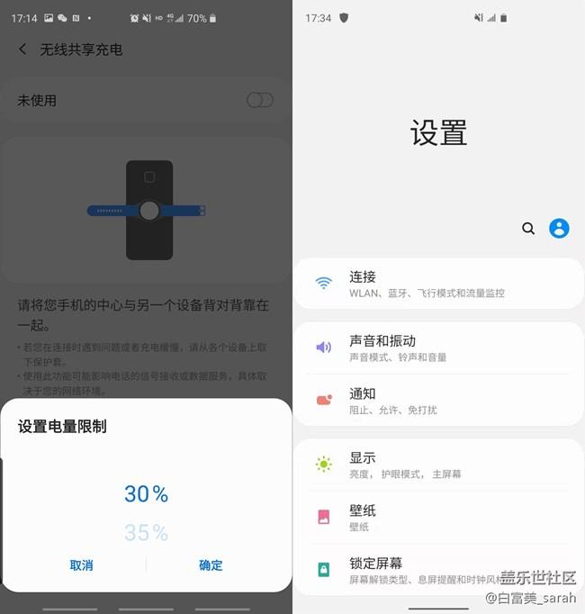 新增30秒长曝光/全新手势 One UI 2体验