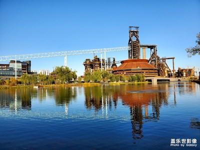 【晚秋光影】建筑美学--秋游首钢工业遗址公园