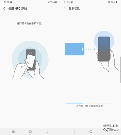 三星A90 5G版智能门卡功能体验:手机刷门禁简直太方便