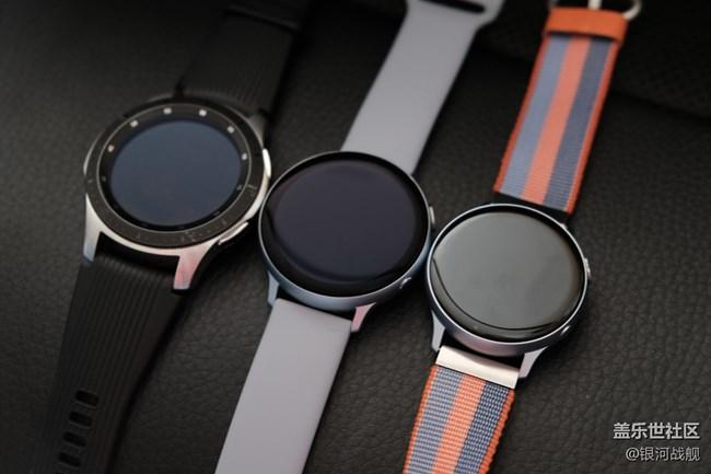 Galaxy watch系列大小对比