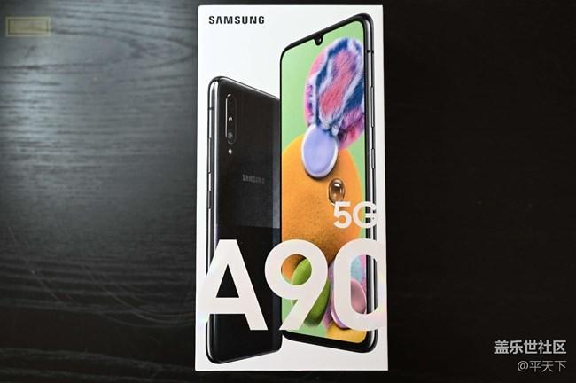 【Galaxy A90 5G体验】简单好用的A系5G手机,三星A90 5G体验