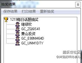 【终极更新】每日话题全新福利→京东卡每天抽