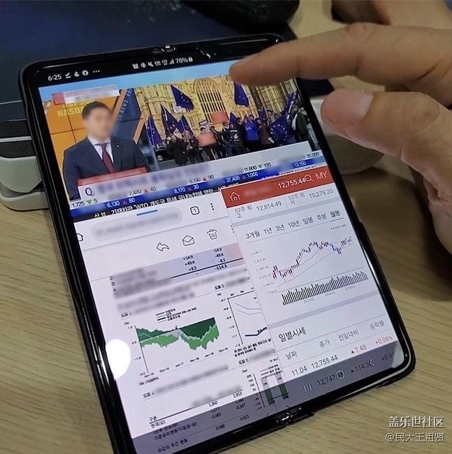 玩转Samsung Galaxy Fold的小巧思(下)