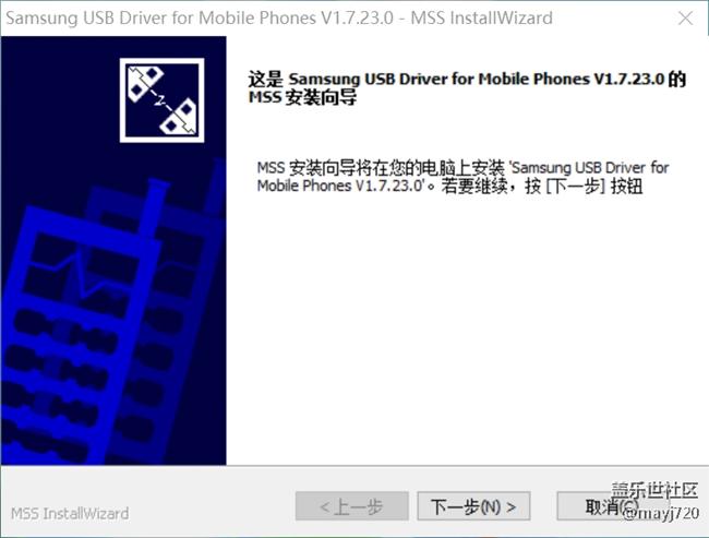 【1.7】三星手机驱动Samsung U S B Driver V1.7.23.0分享