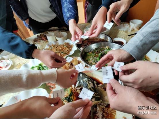 #广州星部落年终聚会#辞旧迎新的聚会