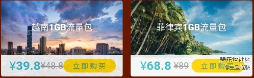 【三星畅联】春节流量套餐特惠