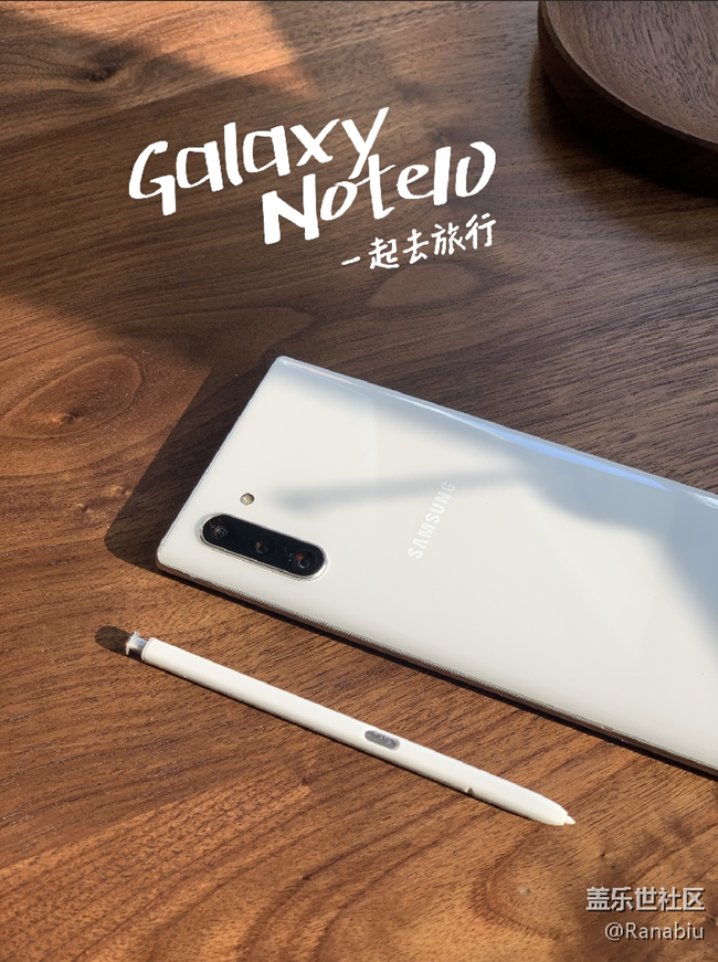 想拥有绝美旅拍?掌握Galaxy Note10 「专业」拍照功能就够了