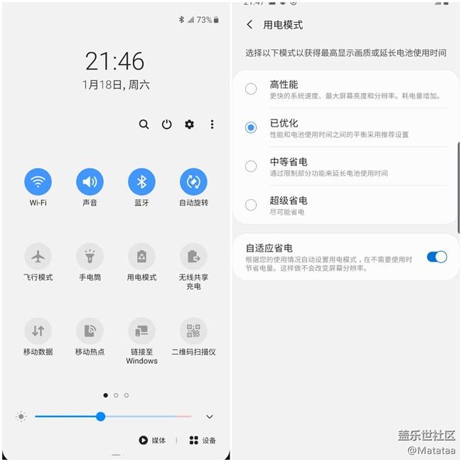 Galaxy Note10+,不止快如闪电