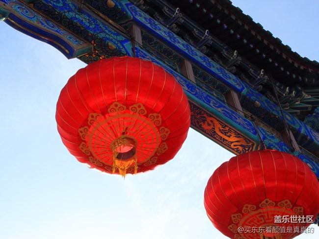 #晒年味儿赢好礼#北京糖葫芦滴溜溜的好吃